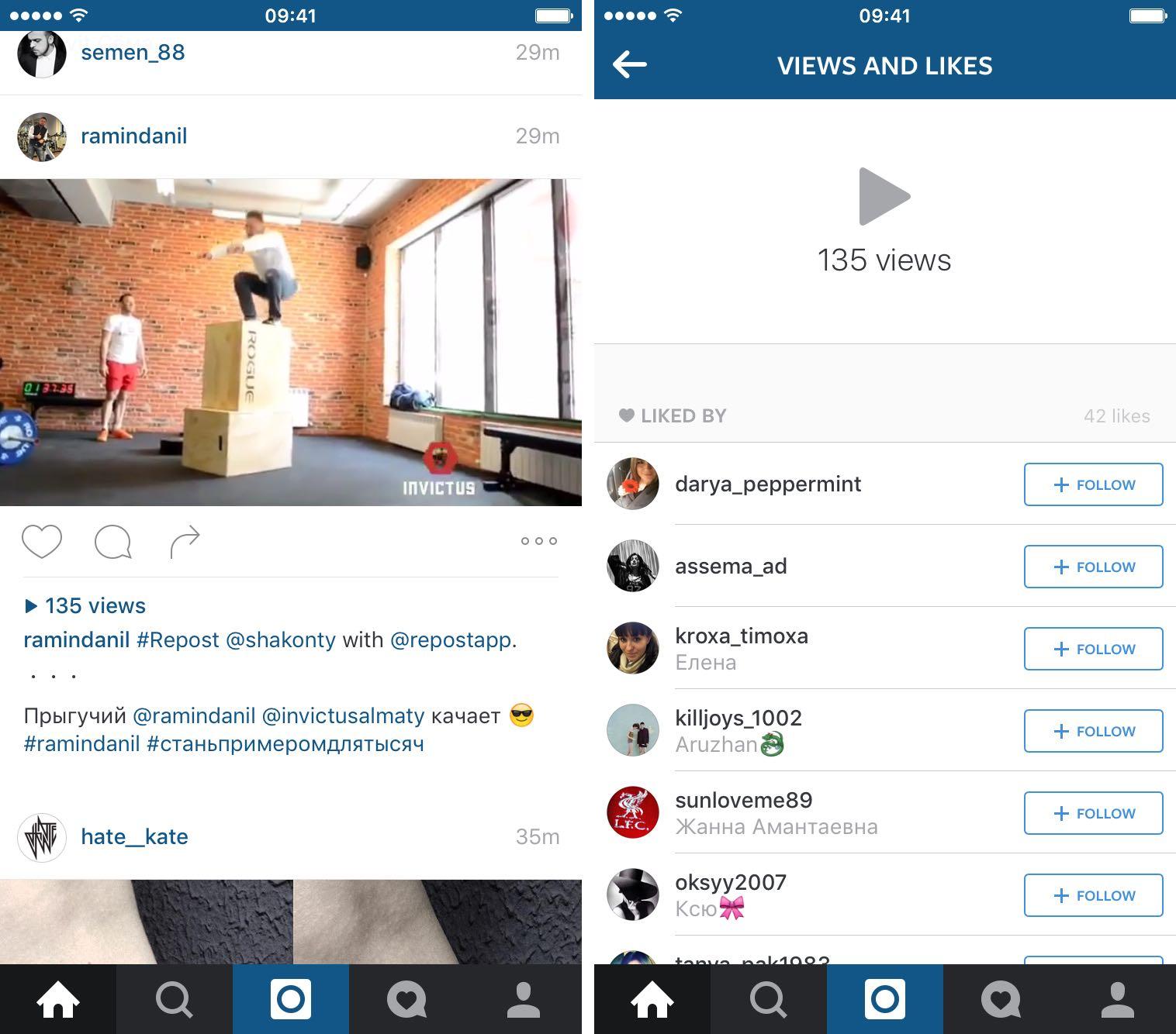 kak-uznat-skolko-lyudey-smotreli-video-v-instagram
