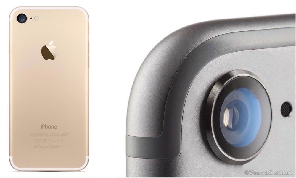 novyie-foto-tehnicheskih-chertezhey-iphone-7-dizayn-novaya-kamera-