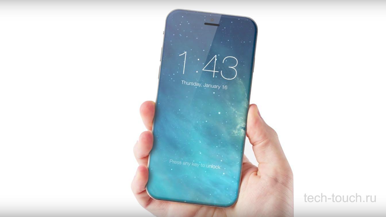 Концепт iPhone