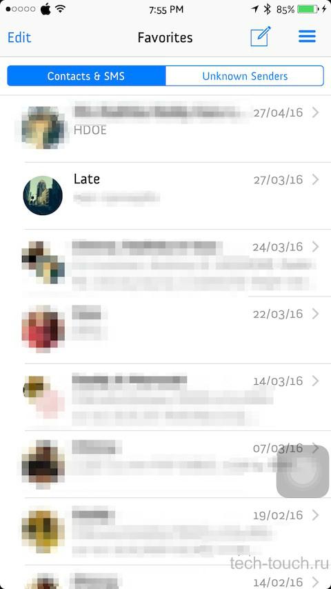 Сообщения на iPhone