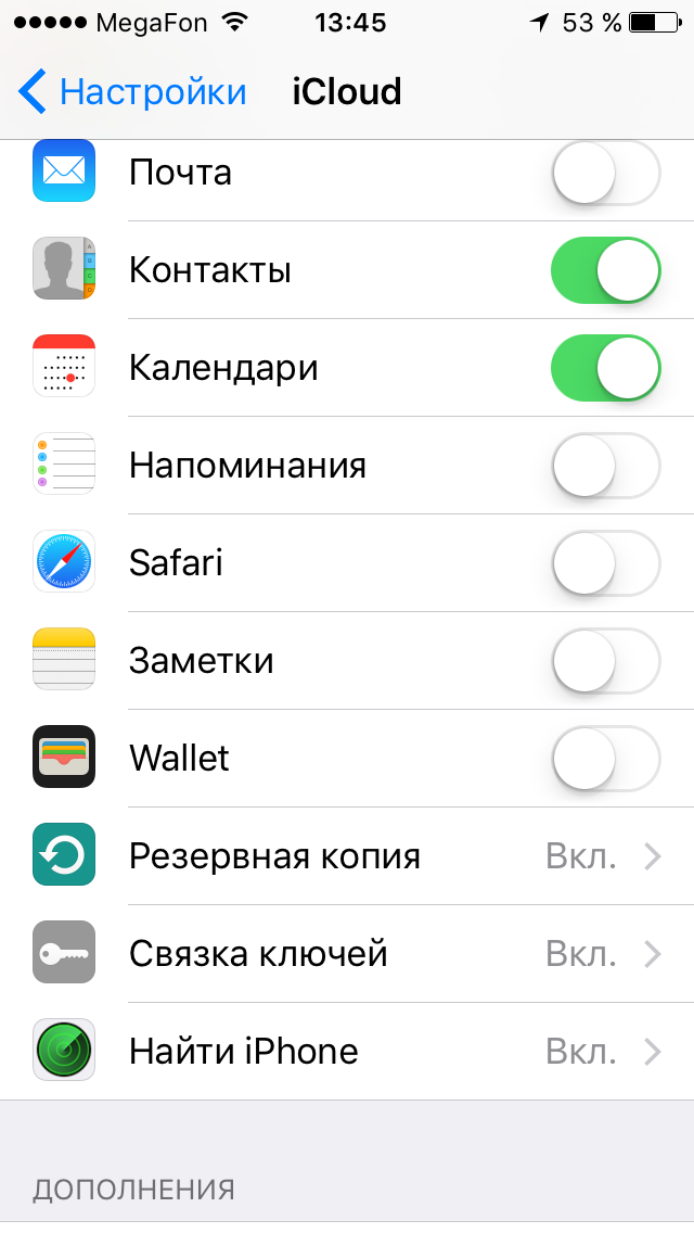 игры iphone 4pda