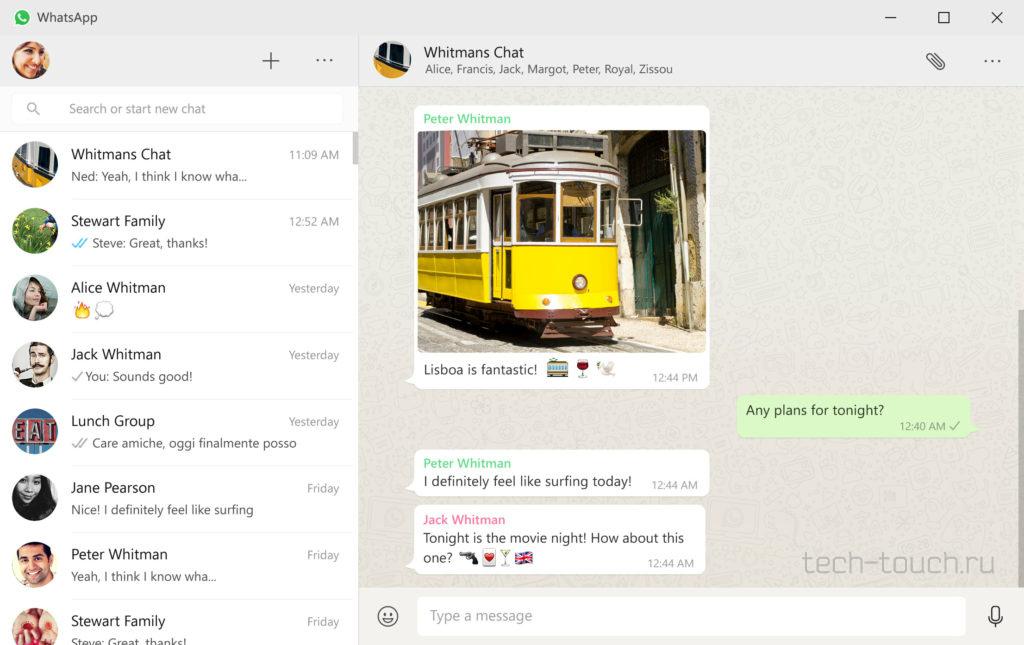 WhatsApp для Mac