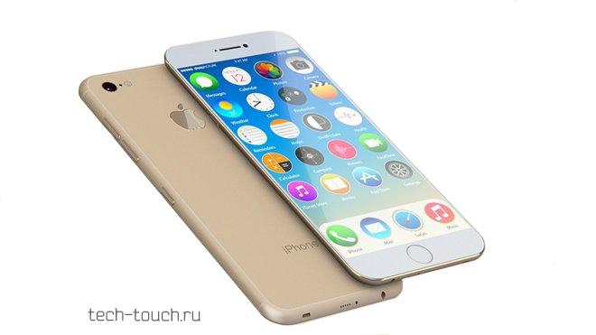 Базовая версия iPhone 7 получит 32 ГБпамяти