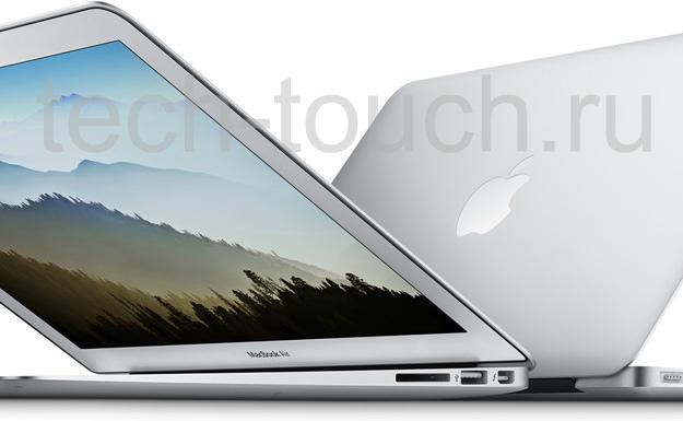 MacBook Air может получить «тихое» обновление уже вэтом месяце