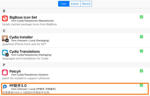 PP-App-Store-Cydia-List-593x378