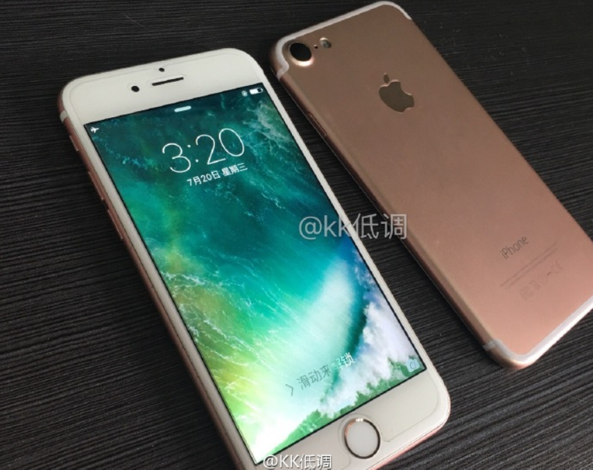 Pictures-of-the-Apple-iPhone-7-rear-cover-surface-along-with-images-of-a-3.5mm-to-Lighting-ada8pte