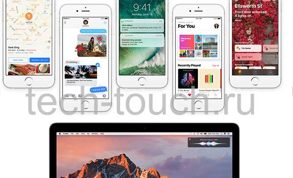 Вышла публичная iOS 10 beta 2 иmacOS Sierra beta 2