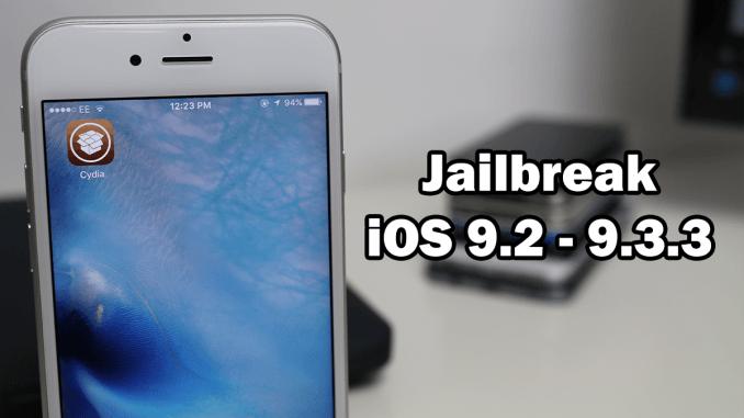 Джейлбрейк iOS 9.3.3
