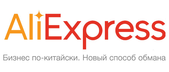 aliexpress-obman