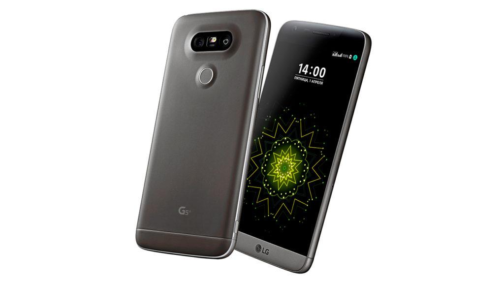 LG G5 - модульный смартфон