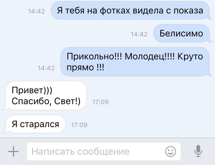 snyatoe-na-telefon-vk