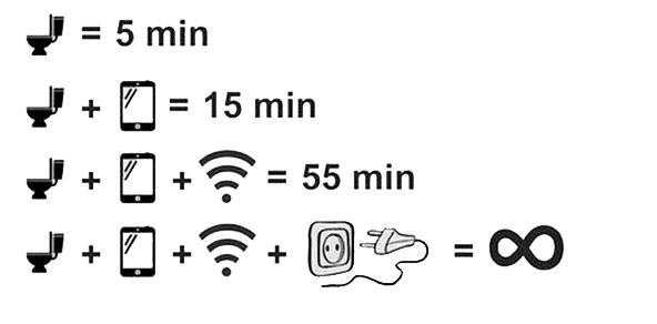 wi-fi-prikol
