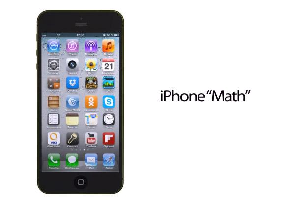 kak-mozhet-vyglyadet-iphone-math-koncept