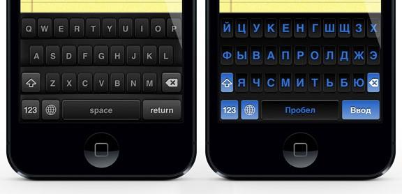 Как на айфоне поменять цвет клавиатуры