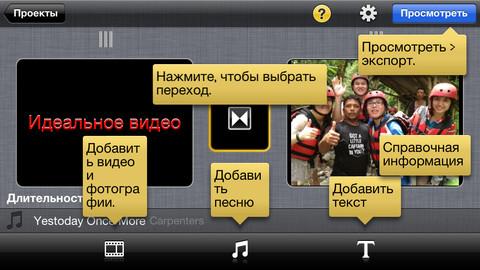 Русском на версию полную видеоредактор языке