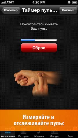treker-gps-vozmozhno-luchshee-prilozheniya-dlya-zanyatij-sportom-na-iphone-prilozhenie-dnya--