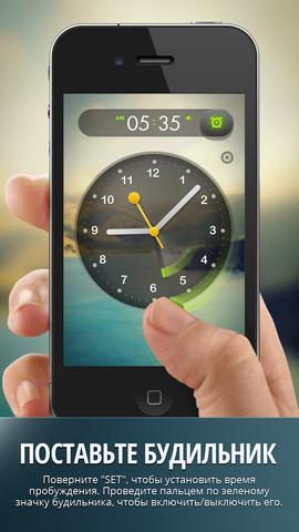 alarm-clock-wake-up-time-budilnik-kotoryj-vy-iskali-prilozhenie-dnya-