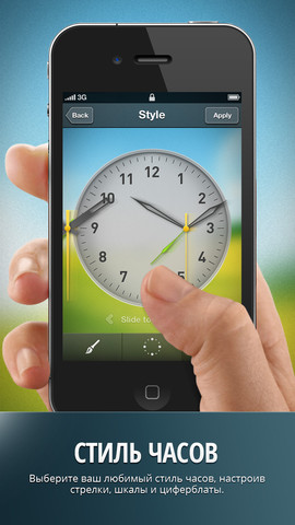 alarm-clock-wake-up-time-budilnik-kotoryj-vy-iskali-prilozhenie-dnya---
