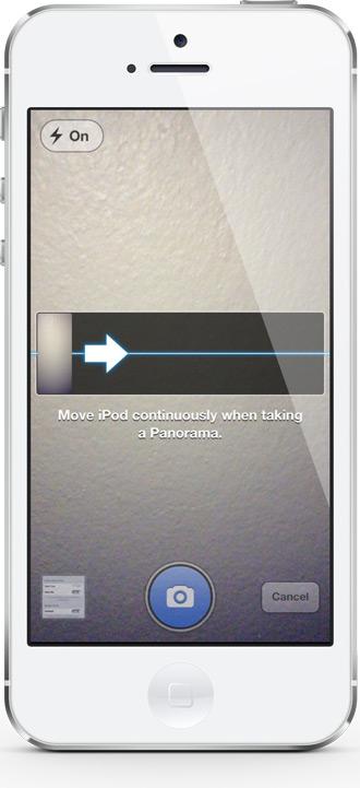 panoramnaya-semka-na-iphone-ipod-touch-i-ipad-tvik-panomod-iz-cydia-jpg