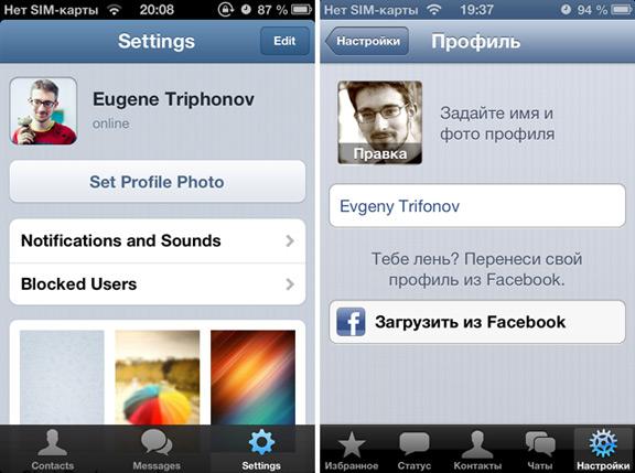 preimushhestva-messendzhera-pavla-durova-telegram-nad-servisom-whatsapp------
