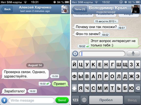 preimushhestva-messendzhera-pavla-durova-telegram-nad-servisom-whatsapp