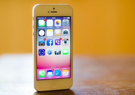 start-prodazh-iphone-5s-i-iphone-5c-20-sentyabrya-publichnyj-vyxod-ios-7-16-sentyabrya---