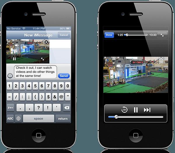 video-mnogozadachnost-na-iphone-tvik-videopane-iz-cydia-