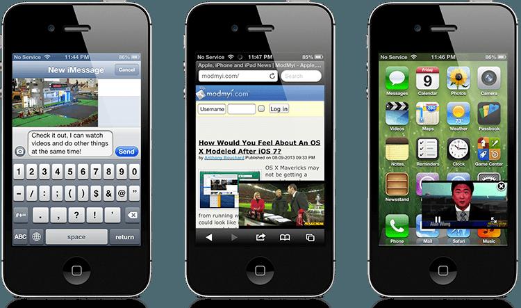 video-mnogozadachnost-na-iphone-tvik-videopane-iz-cydia