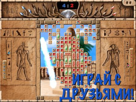 Screenshot_multiplayer_rus