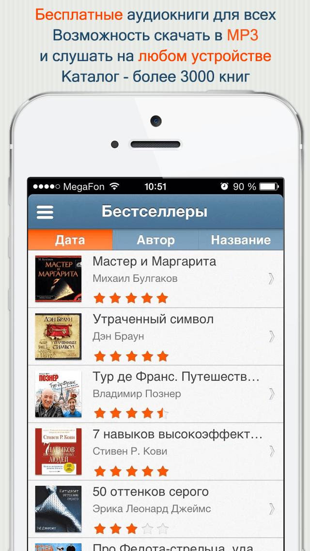 01_iphone5_v2