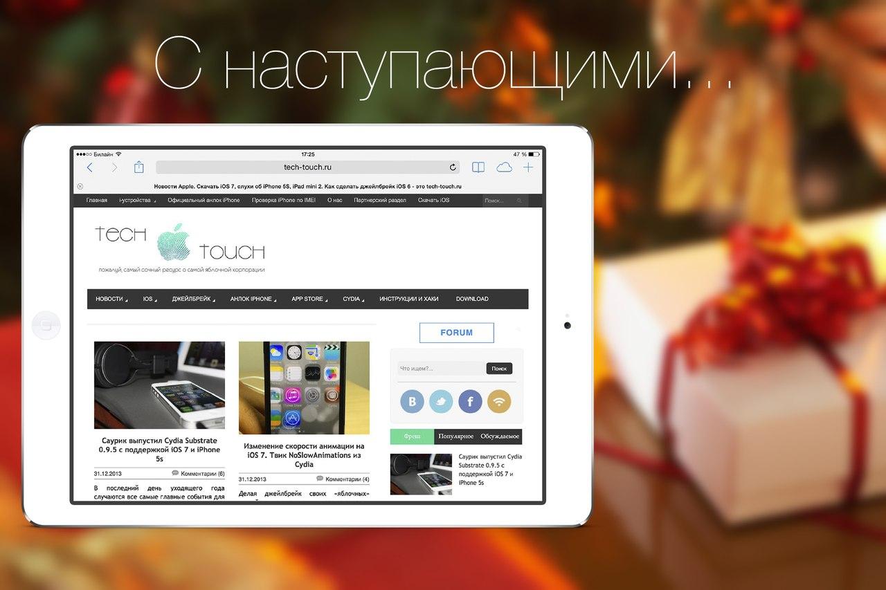 Apple-2013-itogi-1