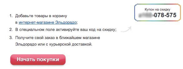 kak-kupit-ipad-airipad-mini-retina-so-skidkoj-10-ot-ceny-apple-1