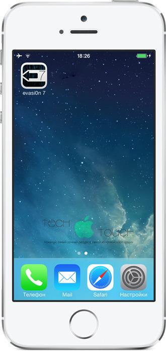 kak-sdelat-jailbreak-iOS-7-4