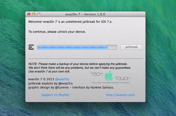 kak-sdelat-jailbreak-iOS-7-5