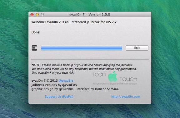 kak-sdelat-jailbreak-iOS-7-6