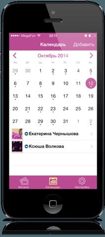 image-15-01-14-00-55-5