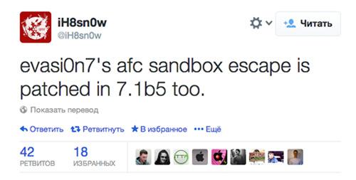 ios-7-1-beta-5-zakryla-novye-uyazvimosti-dlya-dzhejlbrejka