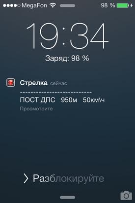 4_str20a2m