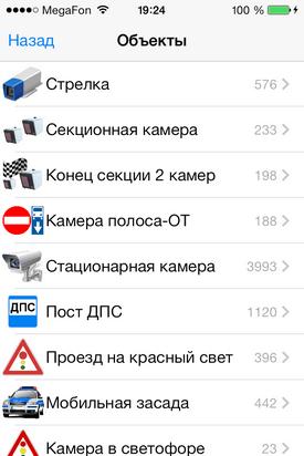 5_str15a03m