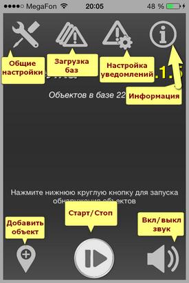 6_str15a19m