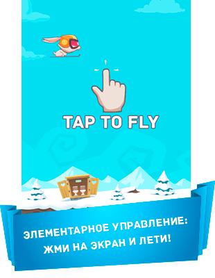 fluffy-sports-pokoryaem-sochi-vmeste-s-letayushhim-zajcem-prilozhenie-dnya-
