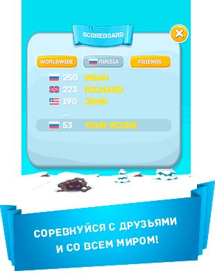 fluffy-sports-pokoryaem-sochi-vmeste-s-letayushhim-zajcem-prilozhenie-dnya------------