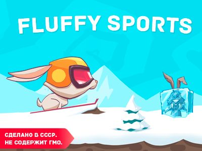fluffy-sports-pokoryaem-sochi-vmeste-s-letayushhim-zajcem-prilozhenie-dnya