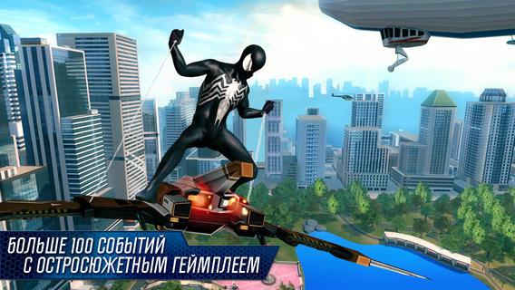 novyiy-chelovek-pauk-2-novaya-saga-uzhe-dostupna-v-app-store-