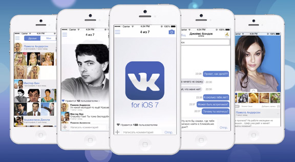 pochemu-apple-snova-udalila-vkontakte-iz-app-store