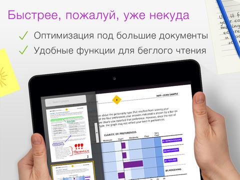 pdf-cabinet-2-0-dlya-teh-kto-ishhet-besplatnuyu-pdf-chitalku-horoshego-kachestva-
