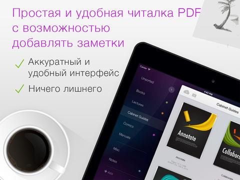 pdf-cabinet-2-0-dlya-teh-kto-ishhet-besplatnuyu-pdf-chitalku-horoshego-kachestva