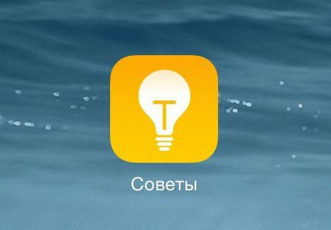 iOS-8-beta-4-rev-2