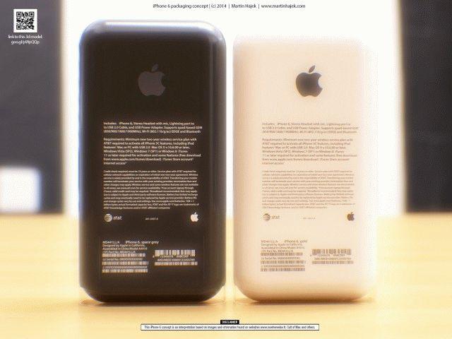 nesravnennyiy-iphone-6-v-novoy-upakovke---