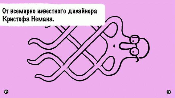 prilozhenie-zhivoy-ugolok-ulyibnulo--